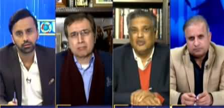11th Hour (Will PPP Resign Alongwith PMLN?) - 23rd December 2020