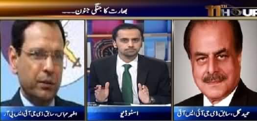 11th Hour with Waseem Badami (Bharat Ka Jangi Junoon) – 28th May 2015