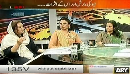 11th Hour with Waseem Badami (Geo Ki Bandish Aur Us Ke Asraat) – 20th May 2014