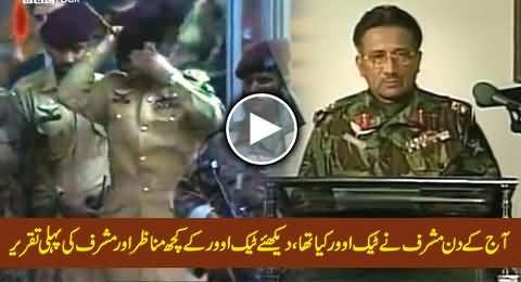 12th October 1999, Some Scenes of Pervez Musharraf Take Over and His First Speech