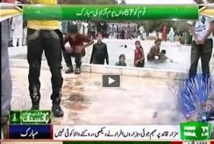 14 August 2013 Ko Mazar-e-Quaid Ki Tauheen - Very Misbehaving Attitude on Mazar-e-Quaid