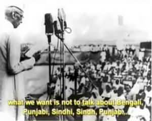 14 August 2013: Quaid-e-Azam Message to the People of Pakistan on the Occasion of 14th August