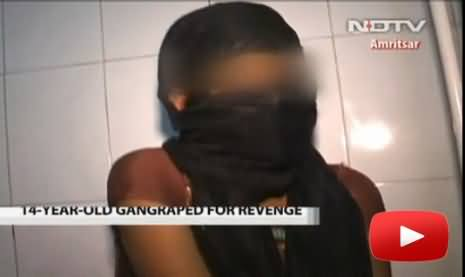 14 years school girl gang raped on her way to school allegedly for revenge in Amritsar (India)