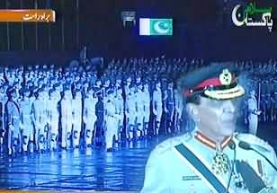 14th August 2013 Parade and General Ashfaq Pervez Kyani Full Speech on Independence Day of Pakistan