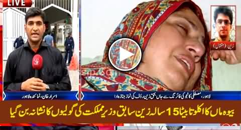 15 Years Old Boy Killed By Former Minister's Son Mustafa Kanju in Lahore, Complete Report