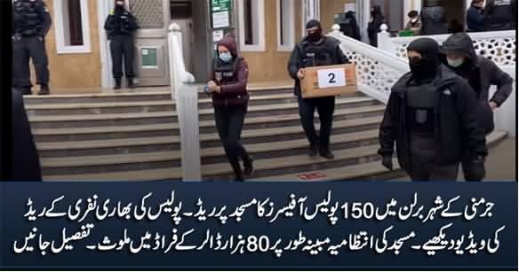 150 Police Officers Storm Into Mosque in Berlin (Germany)