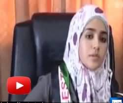 16 Years Girl was Made the Minister of Palestine For 1 Day as Her Birthday Gift