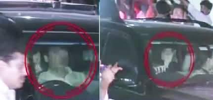2 Months Jail Mein Rehne Ke Baad Nawaz Sharif Aur Maryam Ab Kis Haal Mein Hain