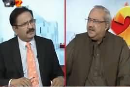 2 Tok (Arrest of Punjab Govt's Ally) – 13th November 2018