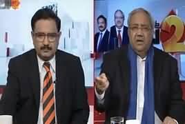 2 Tok (Asif Zardari's Expected Arrest) – 29th March 2019
