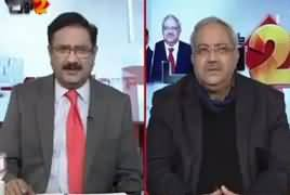 2 Tok (Asif Zardari's Political Future, Other Issues) – 11th January 2019