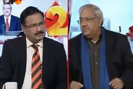 2 Tok (Banned Outfits, Bilawal Presser, Other Issues) – 13th March 2019