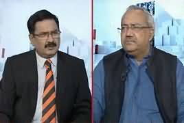 Chaudhry Ghulam Hussain Gives Breaking News Regarding Shahbaz Sharif