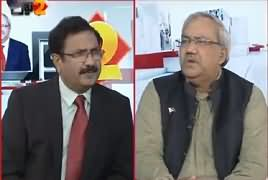 2 Tok (Discussion on Current Political Situation) – 16th August 2018