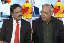 2 Tok (Has PTI Govt Power To Give NRO?) – 3rd December 2018