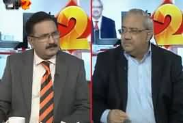 2 Tok (Imran Khan's Statement About Early Election) – 4th December 2018