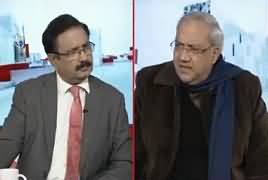 2 Tok (Mini Budget, Kia Awam Ko Relief Mila?) – 23rd January 2019