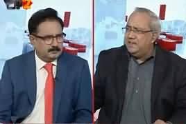 2 Tok (Nawaz Sharif Ready To Quit Politics?) – 26th October 2018