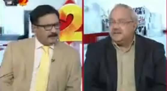 2 Tok (Nawaz Zardari Gath Joor) - 23rd October 2018