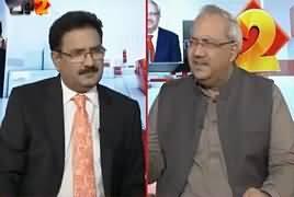 2 Tok (Nawaz, Zardari, Phir Bhai Bhai) – 24th September 2018
