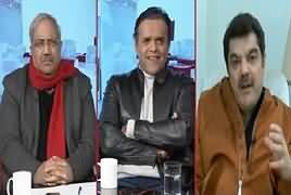 2 Tok (Opposition Alliance Against Govt) – 16th January 2019