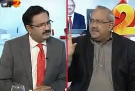 2 Tok (Sharif Family, Trump Statement, Other issues) – 19th October 2018