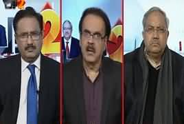 2 Tok (Special Discussion with Dr. Shahid Masood) – 22nd February 2019
