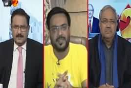 2 Tok (When Asif Zardari Will Be Arrested) – 15th March 2019