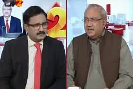 2 Tok (Who Is Asking For NRO?) – 30th October 2018