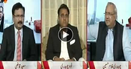 2 Tok With Chaudhry Ghulam Hussain (Current Issues) - 10th October 2018