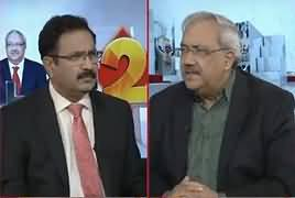 2 Tok with Chaudhry Ghulam Hussain (Current Issues) – 16th July 2018