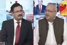 2 Tok with Chaudhry Ghulam Hussain (Current Issues) – 29th August 2018