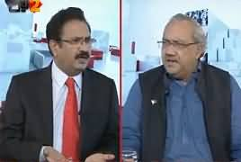 2 Tok with Chaudhry Ghulam Hussain (Inside Story of PMLN Meeting) – 21st August 2018