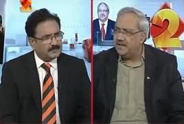2 Tok with Chaudhry Ghulam Hussain (NRO Ka Khadsha) – 7th August 2018
