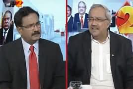 2 Tok with Chaudhry Ghulam Hussain (Opposition Protest) – 8th August 2018