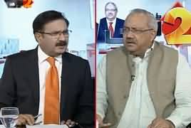 2 Tok with Chaudhry Ghulam Hussain (Pak America Relations) – 5th September 2018