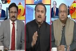 2 Tok With Chaudhry Ghulam Hussain (Shahbaz Sharif Arrested) – 5th October 2018