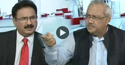 2 Took With Chaudhry Ghulam Hussain (Current Issues) - 25th September 2018