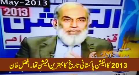 2013 Election Was the Best Election of Pakistan's History, Afzal Khan's Statement on May 2013