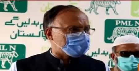2018 Election Produced Fake Pilot Of Pakistan, If It Will Not Be Removed Then Economy Will Crash - Ahsan Iqbal