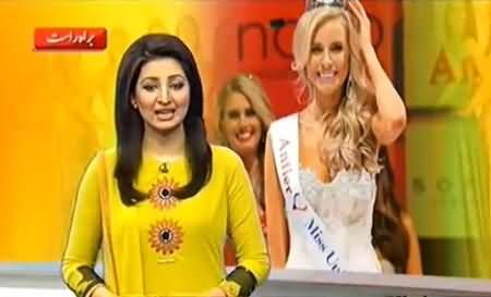 21 Years Old Tegan Martin Becomes Youngest Miss Australia