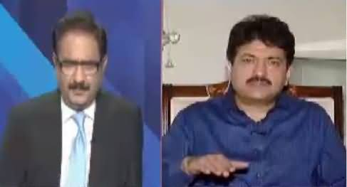 24 News Special (Hamid Mir Exclusive Interview) - 4th August 2017