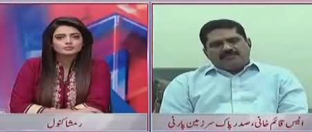 24 Special (Anees Qaimkhani Exclusive Interview) - 2nd November 2017
