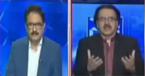 24 Special (Dr. Shahid Masood Exclusive Interview) - 18th August 2017