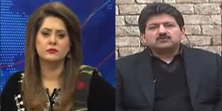 24 Special (Hamid Mir Exclusive Interview) - 11th January 2020