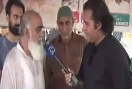 24 Special (Live From Cattle Market) – 9th August 2019