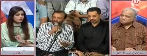 24 Special (MQM Aur PSP Ka Ittehad) - 9th November 2017