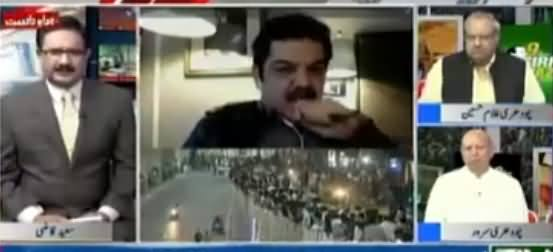 24 Special (Nawaz Sharif GT Road March) - 9th August 2017