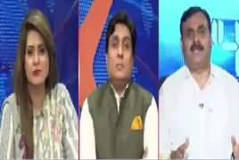 24 Special (Opposition Observes Black Day) – 25th July 2019