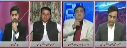 24 Special (PMLN Mushkilat Ka Shikar) - 22nd September 2017